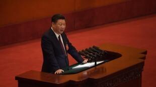 الرئيس الصيني شي جينبينغ متحدثا أمام المؤتمر العام للحزب الشيوعي 18 تشرين الأول/أكتوبر 2017