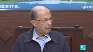 Aoun screengrab 8 aout