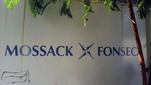 """شعار مكتب """"موساك فونسيكا"""" في بنما في 3 نيسان/أبريل 2016"""