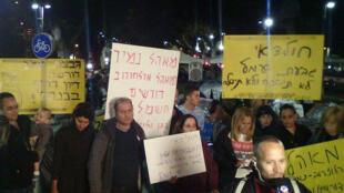 Manifestation contre le coût du logement à Tel-Aviv, le 1er mars