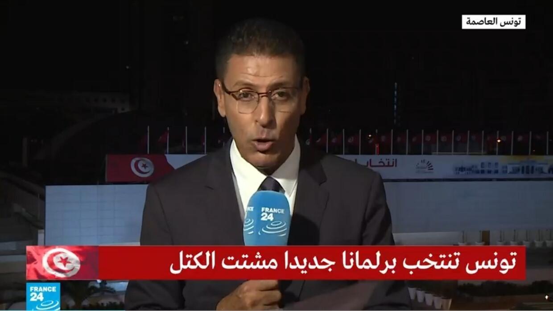 موفد فرانس24 إلى تونس: أي تحالفات في برلمان مشتت الكتل عقب الانتخابات التشريعية؟