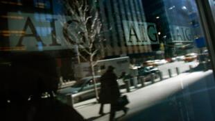 Le siège social d'AIG à New York.