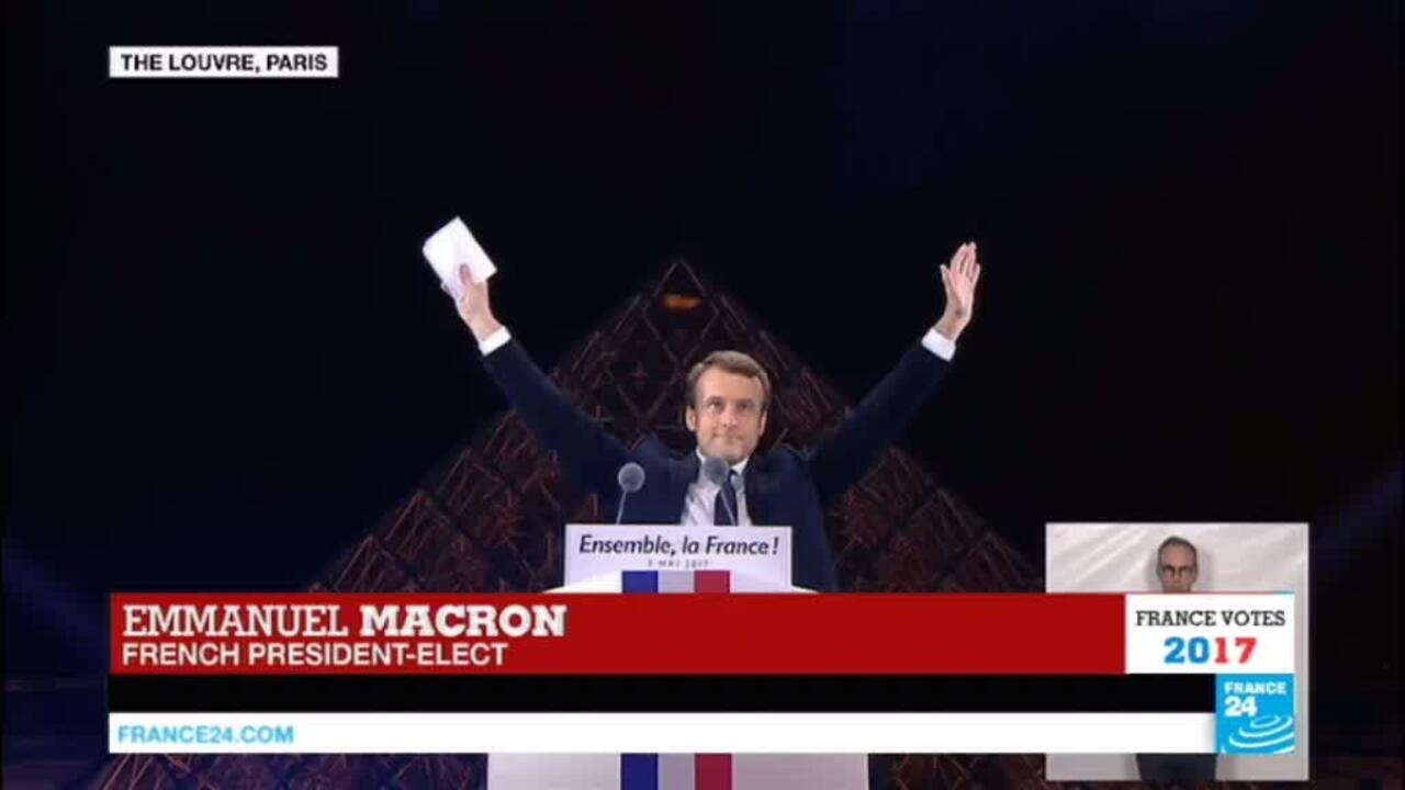 https://s.france24.com/media/display/2b5b1340-0784-11e9-b871-005056a964fe/w:1280/p:16x9/2017-05-07_2238_france_president-elect_emmanuel_macron_addresses_crowds_at_the_louvre_museum.jpeg