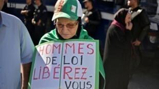 صورة من مظاهرات المحامين في الجزائر