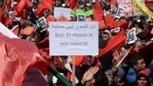 مغاربة يتظاهرون ضد بان كي مون في الرباط 13 آذار/مارس 2016