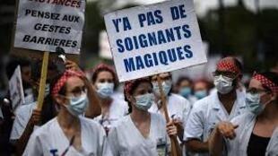 متظاهرون فرنسيون من قطاع الصحة يطالبون بتحسين ظروفهم العملية