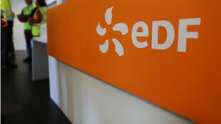 Le jury de déontologie publicitaire, l'instance de régulation de la publicité, a épinglé EDF dans un avis rendu le 5 janvier.
