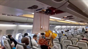 """صورة من شريط فيديو نشرته وكالة الأنباء الإيرانية تظهر الطائرة الإيرانية التي اقتربت منها """"طائرتان حربيتان"""" أميركيتان في 24 تموز/يوليو 2020"""