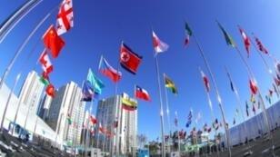 صورة نشرتها وكالة يونهاب للعلم الكوري الشمالي مرفوعا في كوريا الجنوبية