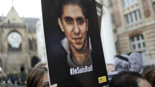Photo prise lors d'une manifestation de soutien au blogueur saoudien, à Paris, en mai 2015.