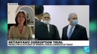 2021-04-05 08:01 Netanyahu corruption trial: Israel PM is accused of bribery, fraud & breach of trust