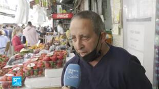 مواطن إسرائيلي من أصول مغربي يعرب عن فرحته باتفاق التطبيع.