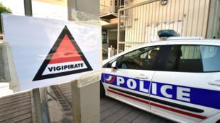 Les personnes interpellées sont suspectées de préparer une attaque pouvant viser les forces de l'ordre.