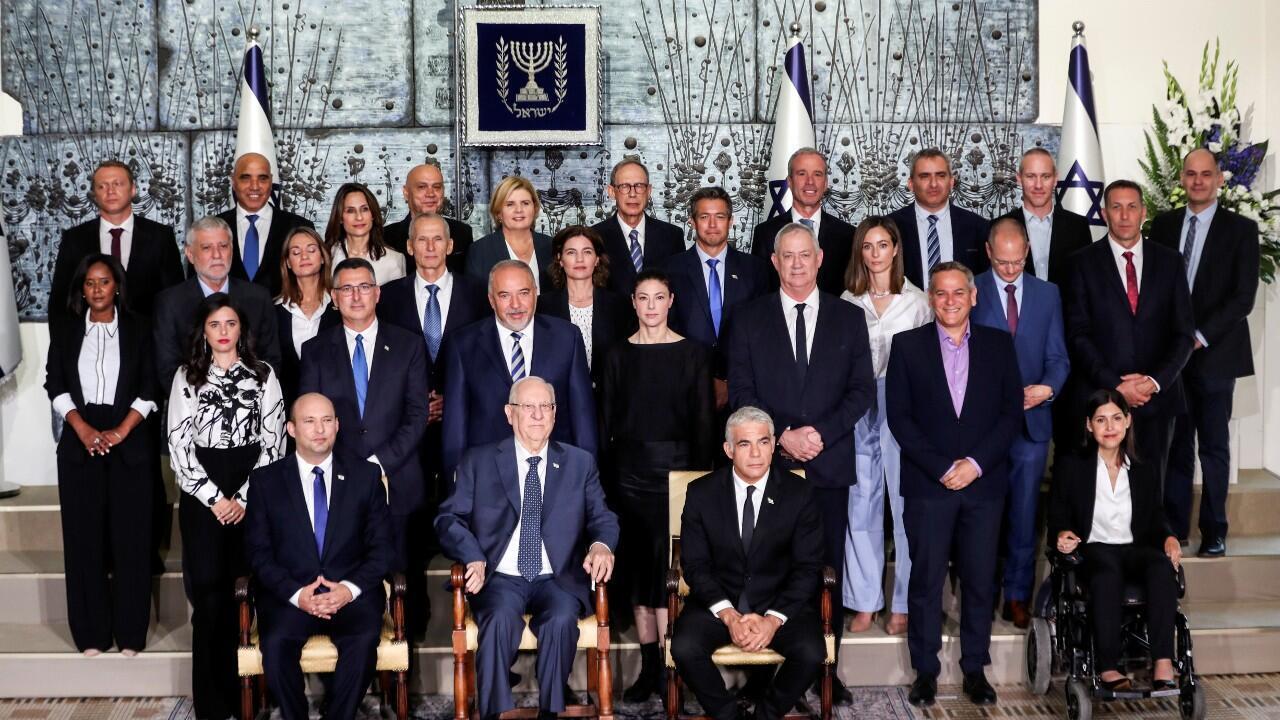 ISRAEL GOBIERNO 1