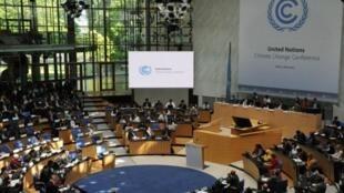 مقر اتفاقية الأمم المتحدة الإطارية بشأن تغير المناخ في بون