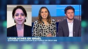 Lésgilatives_Israel