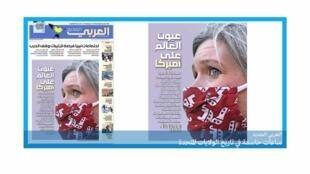2020-11-02 08:17 قراءة في الصحف