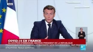 """2020-10-28 20:00 Allocution d'Emmanuel Macron :  """"nous sommes submergés par l'accélération"""" de l'épidémie de Covid-19"""