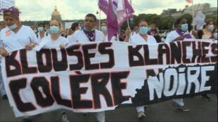 Manifestation des infirmiers à Paris le 16 juin 2020