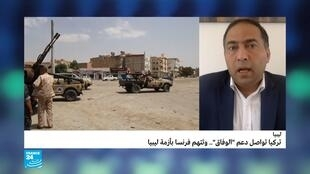 خالد الغرابلي محرر الشؤون الدولية في فرانس24