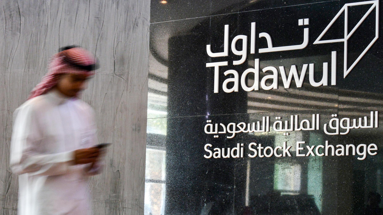 شعار سوق المال السعودية (تداول) في 12 كانون الأول/ديسمبر 2019 في الرياض.
