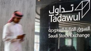 شعار سوق المال السعودية (تداول) في 12 كانون الاول/ديسمبر 2019 في الرياض.