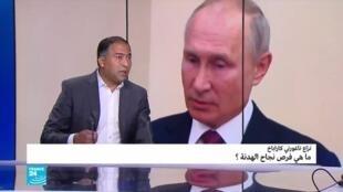 2020-10-10 13:03 أذربيجان-أرمينيا: هل يصمد اتفاق وقف إطلاق النار؟
