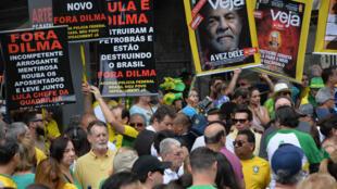 """مسيرة في شارع """"باوليستا"""" في مدينة ساو باولو البرازيلية في 16 آب/أغسطس 2015"""
