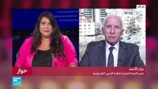 عزام الأحمد عضو اللجنة التنفيذية لمنظمة التحرير الفلسطينية
