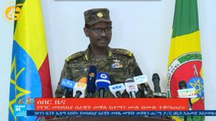 رئيس أركان الجيش الأثيوبي