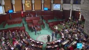 2020-02-27 11:08 Tunisie : le Parlement s'accorde enfin sur un gouvernement