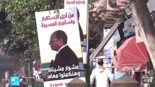 مارة أمام مركز اقتراع في أحد أحياء القاهرة في 25 آذار/مارس 2018
