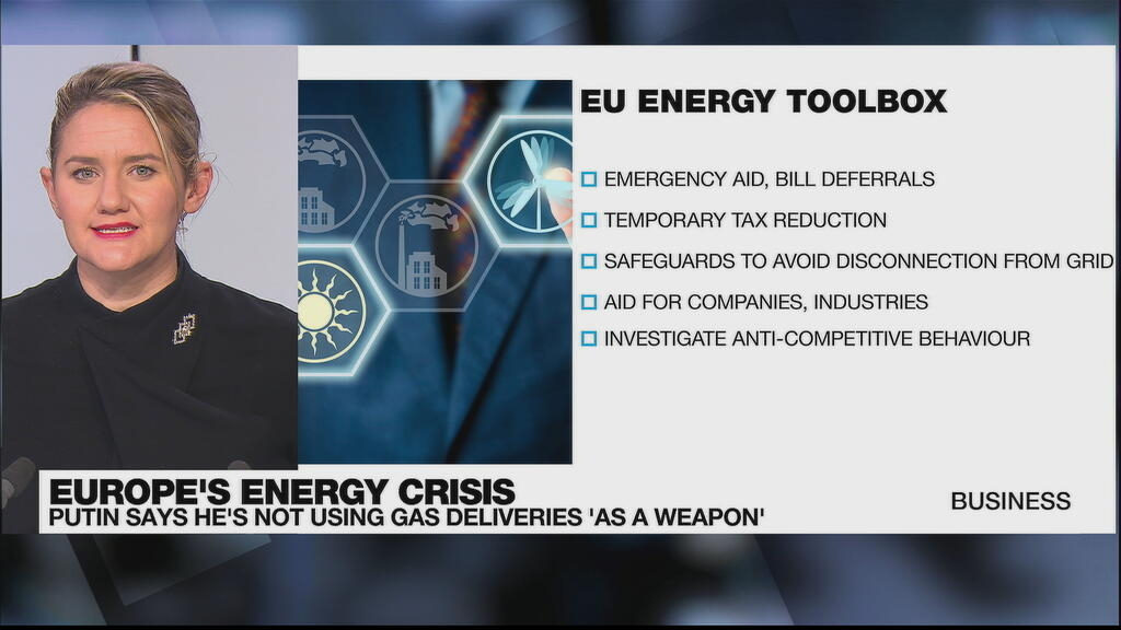 EU seeks to protect vulnerable families from energy crunch