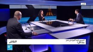 النقاش لبنان