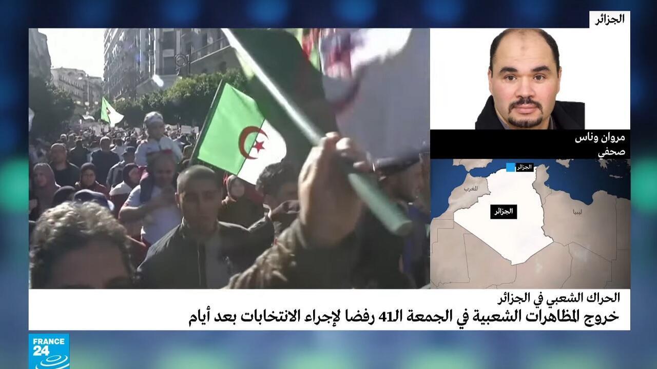 الصحافي الجزائر مروان الوناس متحدثا عن مسيرات السبت في الجزائر. 30 نوفمبر/تشرين الثاني 2019.