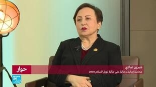 2019-12-04 22:44 حوار شيرين عبادي