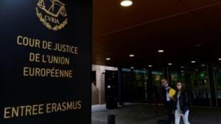 مدخل محكمة العدل الأوروبية