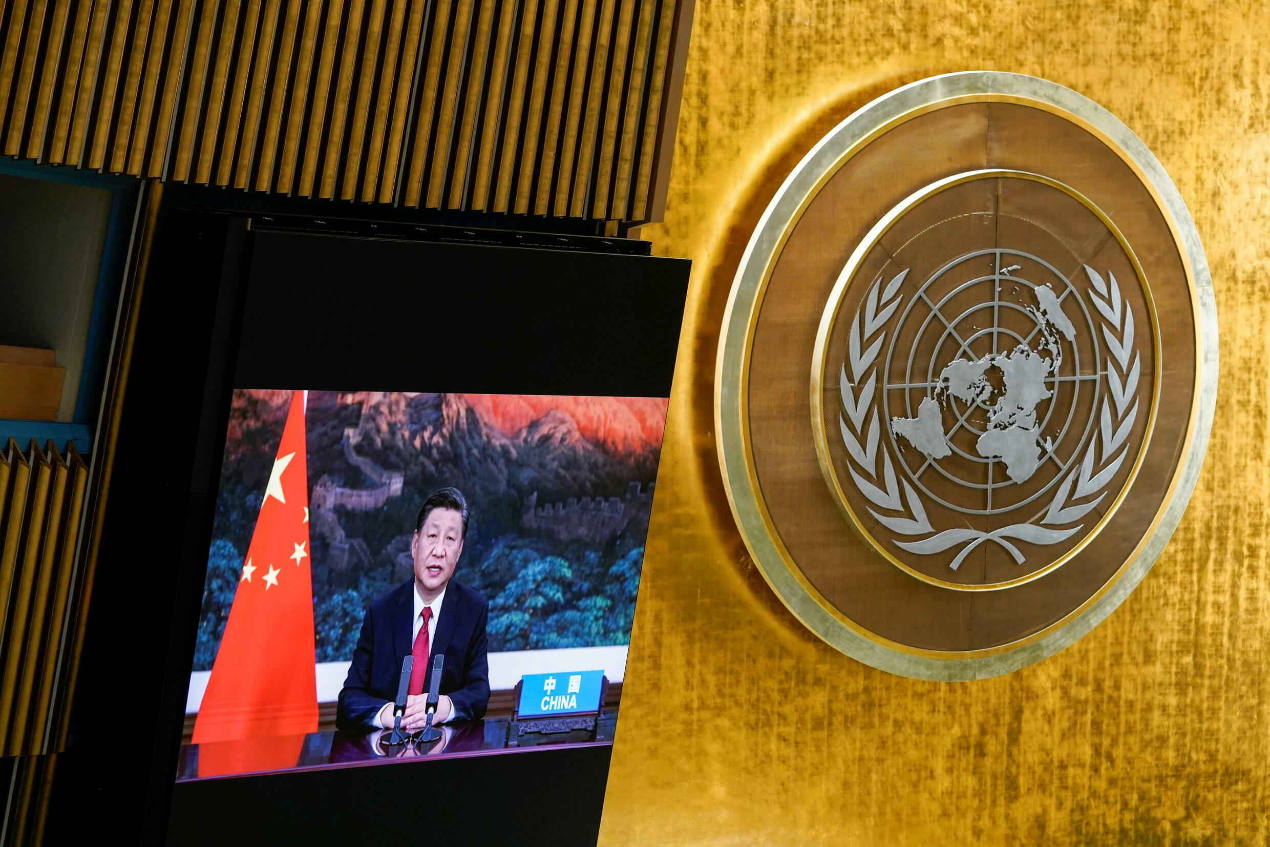 Chinese President Xi Jinping speaks remotely to UNGA