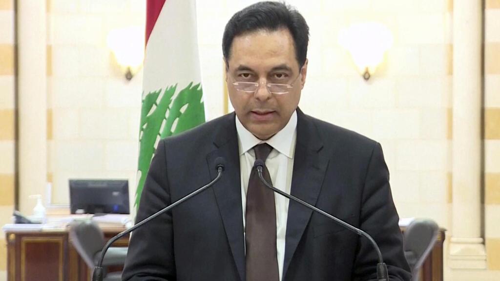 حسان دياب يعلن استقالة حكومته استجابة لمطالب الشارع اللبناني الغاضب