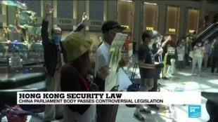 2020-06-30 10:01 Pro-democracy activists decry Hong Kong security bill