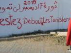 """تونس تحيي الذكرى التاسعة """"لثورة الياسمين"""" وسط ترقب لتشكيل حكومة جديدة"""