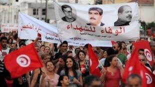 Manifestation anti-gouvernementale le 24 août 2013