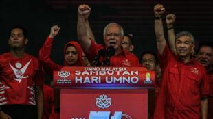 Le Premier ministre Najib Razak lors du 71e anniversaire de son parti, le Umno, en mai 2017.