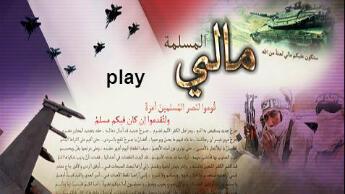 """الصفحة الأولى من لعبة """"مالي المسلمة"""" 20130313"""