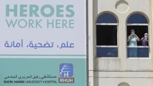 Lebanese nurses show the heart gesture at the Rafic Hariri public hospital in Lebanon's capital Beirut