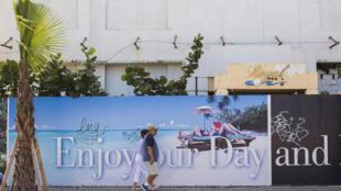 L'île de Porto Rico ne peut pas rembourser ses 72 milliards de dollars de dettes.