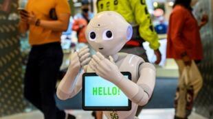 Robots_humanos
