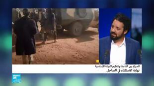 صورة للصحافي وسيم نصر ملتقطة من شاشة فرانس24