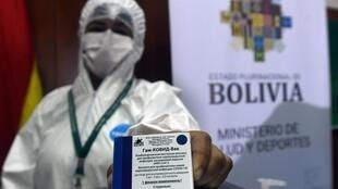 Santa Cruz is the worst hit region in Bolivia by the coronavirus pandemic with 80,000 cases and 5,000 deaths