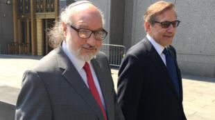 CONVICTED SPY POLLARD ARRIVES ISRAEL